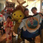 17.8.26 アジ☆ナイトを開催しました!!